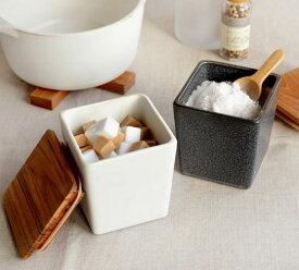 【SHIKIKA】保存容器 角 木蓋 無地 キャニスター 塩入れ 砂糖入れ チーク チーク材 白 黒 ホワイト ブラック スクエア 四角 保存容器 磁器 陶器 日本製 LOLO CANISTER