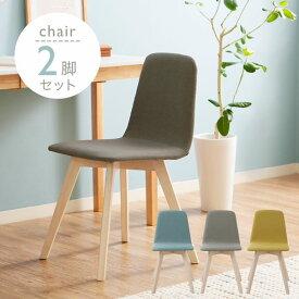 チェア パーソナルチェア 学習チェア 学習椅子 ダイニングチェア オフィスチェア コンパクト パソコンチェア 天然木脚 ファブリック 子供 キッズ 椅子 学習チェア 学習椅子 一人暮らし