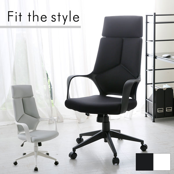 【送料無料】 オフィスチェア オフィス チェア パソコンチェア ハイバック パソコンチェアー オフィスチェアー デスクチェアー PCチェア OAチェア デスクチェア 椅子 イス いす 送料込 新生活
