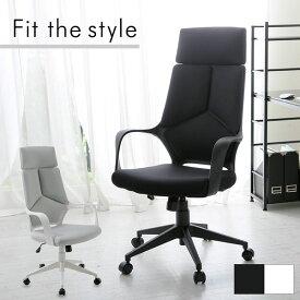 [クーポンで11%OFF! 4/1 0:00- 23:59] オフィスチェア オフィス チェア パソコンチェア おしゃれ ハイバック パソコンチェアー オフィスチェアー デスクチェアー PCチェア OAチェア デスクチェア 椅子 イス いす 一人暮らし 学習椅子 学習チェア