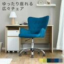 [1500円OFF&クーポンで7%OFF! 12/6 18:00-12/10 0:59] 学習チェア 学習椅子 子供 おすすめ パソコンチェア オフィス…
