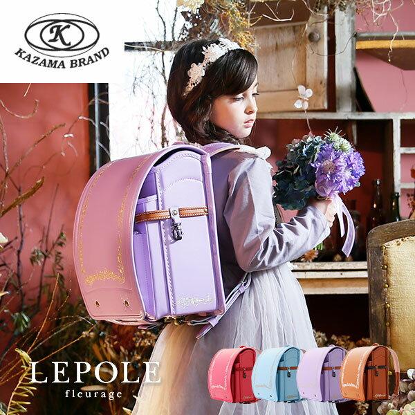 ランドセル 女の子 2018 キャメル ラベンダー ピンク ブルー クラリーノ 軽量 カザマランドセル 国産 日本製 アンティーク 調 2018年 6年間保証 おしゃれ A4フラットファイル対応 子供  人気 新生活