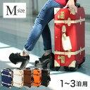 スーツケース 旅行バッグ トランクケース M サイズ キャリー キャリーバッグ キャリーバック かわいい キャリーケース Mサイズ トランク スーツ ケース 革...