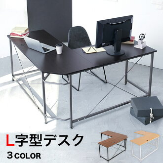 Desk L Form Shape Office Corner Woodenness Single Life Having Shaped Work Stylish Wooden Pc Furniture