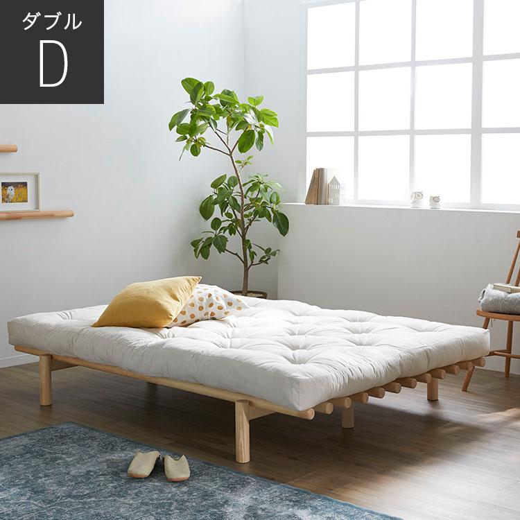 ベッド マットレスセット ダブルベッド ベッドフレーム シンプル ローベッド すのこ 木製 北欧テイスト 北欧産 モダン ナチュラル シンプル 木製 デンマーク ポーランド 一人暮らし 高齢者 お年寄り