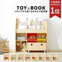 おもちゃ 収納 ラック ボックス 大容量 絵本棚 おもちゃ収納 本棚 絵本ラック 絵本 収納 キャスター おもちゃ箱 子供…