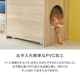 猫トイレ収納