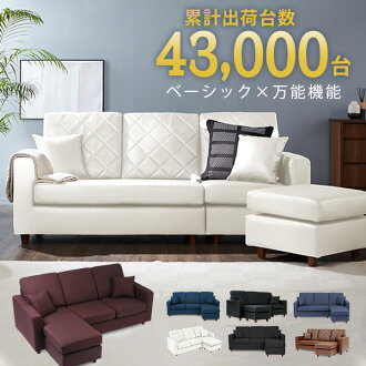 I Wear Three Sofa Sofas Point 10 Times For 11 5 From 18 00 To 23 59 And Hang Couch Corner High Back Bed Beds