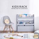 絵本棚 本棚 おもちゃ箱 おもちゃ 収納 無垢 子供用 こども キッズ 木製 子供 おしゃれ 子ども 薄型 スリム 棚 ラック…