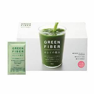 【POLA 正規品】ポーラ GREEN FIBER キレイの青汁 270g(4.5g×60袋)【健康食品 美容 サプリメント ドリンク ポィフェノール 鉄】