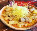 【冷凍】デビルポークカレー180g×3食5,000円以上で送料無料