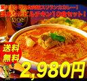 【訳あり】デビルチキンカレー150g×10食初回購入は送料無料