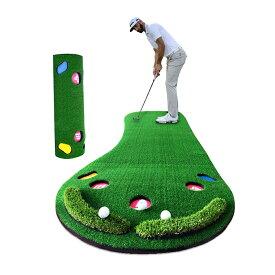 ゴルフ パターマット 3m パター練習 ゴルフ 練習 パター マット ゴルフマット 大型 室内 大きい グリーン パット 器具 用具 パッティングマット ゴルフ練習用具 ゴルフ 練習器具 パターマット 屋外 パット練習 フラット 静音