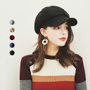 キャスケット キャップ 帽子 ハンチング帽 レディース つば付き 秋冬 無地 小顔効果 カジュアル ワークキャップ 防寒…