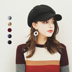 キャスケット キャップ 帽子 ハンチング帽 レディース つば付き 秋冬 無地 小顔効果 カジュアル ワークキャップ 防寒対策
