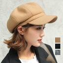 キャスケット キャップ 帽子 小顔効果 レディース ハンチング帽 おしゃれ帽子 ファッション帽子 ぼうし ボウシ ワーク…