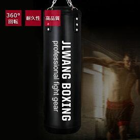 サンドバッグ パンチングバッグ ファイティングバッグ ボクシング キックボクシング 格闘技 トレーニング ダイエット エクササイズ