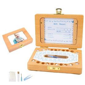 乳歯ケース 乳歯ボックス 乳歯入れ 写真入れ 木製 赤ちゃん用 記念 赤ちゃん記念 ベビー用品 ベビー 出産祝い