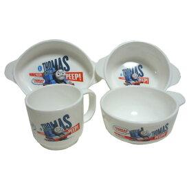 子供用 食器 きかんしゃトーマス 食器 4点セット プラ製品 お茶碗 コップ 男の子向き THOMAS 食器セット お買い得 電車 トーマス とーます
