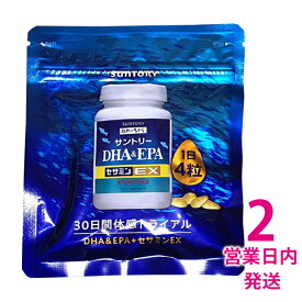 サントリー dha&epa+セサミンex 1袋(120粒) SUNTORY DHA EPA dha&epa+セサミンex セサミン 送料無料 【ゆうパケット2】