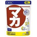 DHC マカ 徳用90日分 270粒 サプリ サプリメント DHC ガラナ 亜鉛 セレン 90日分 送料無料 【ゆうパケット3】