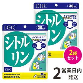シトルリン DHC 2袋(30日分×2) 30日分 2袋 サプリ サプリメント DHC アルギニン 送料無料 【ゆうパケット2】