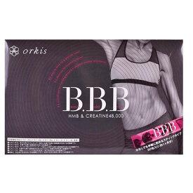 トリプルビー BBB 1個(30包) HMB ダイエット サプリ クレアチン orkis 送料無料 【ゆうパケット2】