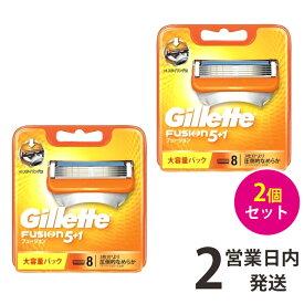 ジレット フュージョン5+1 替刃 2個(8枚×2) 8枚 髭剃り 替え刃 ひげ 替刃 単品 8コ入 Gillette 送料無料 【ゆうパケット3】