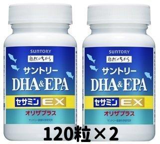 サントリー DHA&EPA+セサミンEX 240粒(120粒入り×2本) 送料無料 安心の追跡番号付き SUNTORY