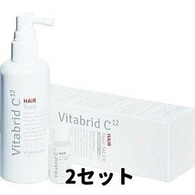 ビタブリッドC ヘアートニック セット EX 2セット 育毛剤 送料無料 【ゆうパック】