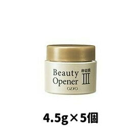 ビューティーオープナー ジェル 22.5g(4.5g×5個) オージオ 送料無料 【定形外郵便】