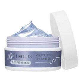 シミウス SIMIUS ホワイトニング リフトケアジェル 1個(60g) 送料無料 【定形外郵便】※複数購入を希望される方は、2個セットの商品ページからご購入ください。