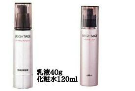 ブライトエイジ 2点セット 乳液状美容液 1個(40g) & 化粧水 1個(120ml) 送料無料 【ゆうパック】AA