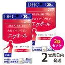 エクオール DHC 大豆イソフラボン 2袋(30日分×2) サプリ サプリメント DHC エクオール 大豆イソフラボン 2袋 30日分 …