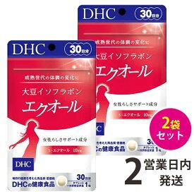 エクオール DHC 大豆イソフラボン 2袋(30日分×2) サプリ サプリメント DHC エクオール 大豆イソフラボン 2袋 30日分 送料無料 【ゆうパケット1】