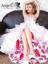 キャバドレス Angel-R エンジェルアール ドレス angel-r ar7617 胸元ビジュー花柄ふわふわフリルロングテールドレス(…