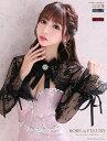 【最大4000円OFFクーポン】XS/S/M/L ローブドフルール ROBEdeFLEURS fm1525 ミニドレス ナイトドレス ドレス 小さいサ…