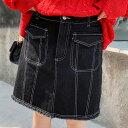 大きいサイズ レディース スカート 膝丈 膝上 ひざ丈 白ステッチ ブラック 黒 スカート ミニスカート 台形 LL 3L 4L 5L13号 15号 17号 19号 NN