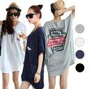 Tシャツ 半袖 ロゴ Tシャツ LL 3L 4L 大きいサイズ レディース Tシャツワンピース 半そでT 半袖カットソー 女性用 半袖Tシャツ カットソー Tシャツ 半袖 ロングT ロングカットソー