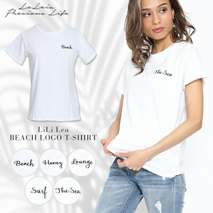 LiLiLeaロゴTシャツ Tシャツ レディース 白T ハワイ ハワイアン ビーチ ロゴT グラフィック グラフィックT プチプラ ラレイア laleia