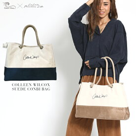 《SALE》《待望のNEWデザイン登場!》Colleen×LaLeiaコラボアイテム!Colleen Wilcoxスエードコンビバッグ キャンバスバッグ トートバッグ 大容量 スエード キャンバス 刺繍 ロゴ ハワイ マザーズバッグ コリーン コリーンウィルコックス ラレイア laleia