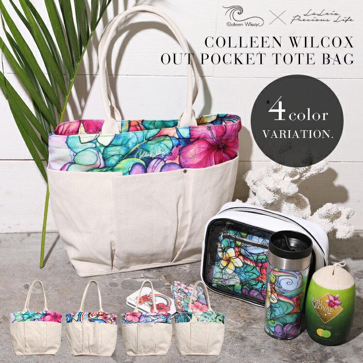 Colleen Wilcoxアウトポケットトートバッグ キャンバスバッグ トートバッグ 大容量 ハワイ マザーズバッグ コリーン コリーンウィルコックス ラレイア laleia