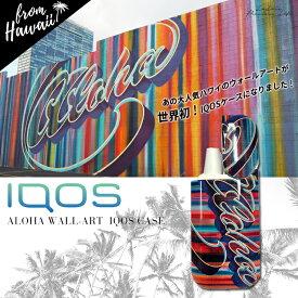 ハワイ有名フォトジェニックスポット「カカアコ」の人気ウォールアートが世界初のグッズになりました!《ワンタッチで開閉》Aloha IQOSケース アイコス アイコスケース ハワイ 海外 ビーチ サーフ ラレイア laleia