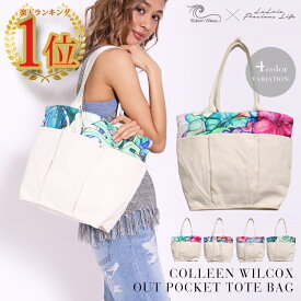 Colleen Wilcoxアウトポケットトートバッグ キャンバスバッグ トートバッグ 大容量 ハワイ マザーズバッグ コリーン コリーンウィルコックス ラレイア laleia 母の日