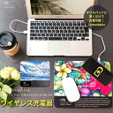 【SALE】Colleen Wilcoxマウスパッド型ワイヤレスチャージャー ワイヤレス充電器 マウスパッドワイヤレス充電 パソコ…