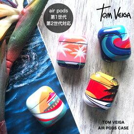 【公式】Tom Veiga air podsケース airpods2 ケース airpods ケース トムヴェイガ ラレイア ビーチ サーフ ハワイ【メール便対応】