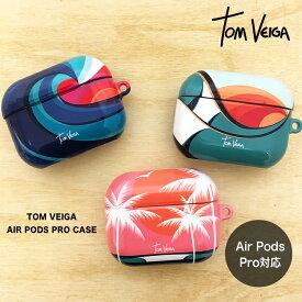 【公式】Tom Veiga Air Pods Proケース ケース airpods proケース トムヴェイガ ラレイア ビーチ サーフ ハワイ【Air Pods Pro対応】【メール便対応】