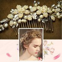 二次会パーティーウェデイングブライダル結婚式ドレスも和服にもよく似合うウェディング髪飾りヘッドドレス
