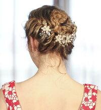 二次会パーティーウェデイングブライダル結婚式ドレスも和服にもよく似合うウェディング髪飾りヘッドドレス髪飾りコームヘッドドレス2点セットヘッドドレスゴールド/シルバー2色舞台/演出/撮影【再入荷】