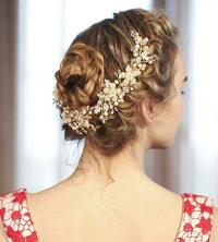 二次会パーティーウェデイングブライダル結婚式ドレスも和服にもよく似合うウェディング髪飾りヘッドドレス百合花髪飾りコームヘッドドレス